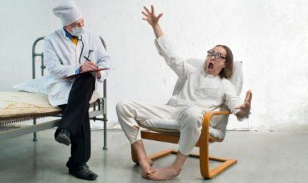 «Психиатрическое освидетельствование», что же это такое?